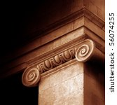Close Up Architectural Column...