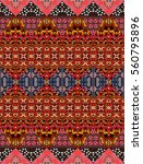 ethnic striped ornamental... | Shutterstock .eps vector #560795896