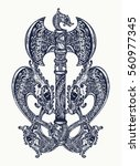 axe in the celtic style tattoo... | Shutterstock .eps vector #560977345