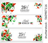kuwait  national day header or... | Shutterstock .eps vector #560987116