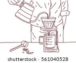 coffee | Shutterstock .eps vector #561040528