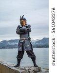 japanese samurai at ... | Shutterstock . vector #561043276