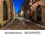 Small photo of The Avenue of the Knights in medieval city of Rhodes, Greece