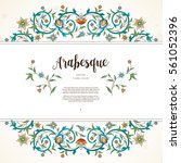 vector vintage decor  ornate... | Shutterstock .eps vector #561052396