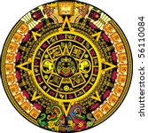Aztec Calendar Color