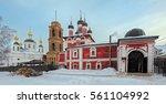 Orthodox Smolensk Church Of...