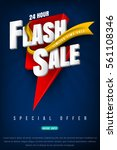 flash sale bright banner or... | Shutterstock .eps vector #561108346
