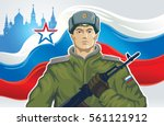 russian soldier with... | Shutterstock .eps vector #561121912