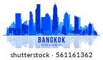 bangkok skyline. vector