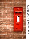 Victorian Mail Box Abstract...