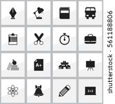 set of 16 school icons....