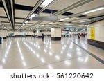 hong kong   circa january  2016 ...   Shutterstock . vector #561220642