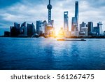 landmarks of shanghai with... | Shutterstock . vector #561267475