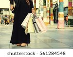 after day shopping. close up of ... | Shutterstock . vector #561284548