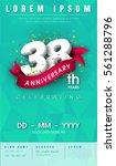 38 Years Anniversary Invitatio...