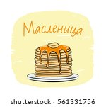 pancakes hand drawn... | Shutterstock .eps vector #561331756