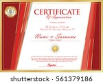 certificate retro design... | Shutterstock .eps vector #561379186