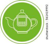 element of the logo. linear... | Shutterstock .eps vector #561419992
