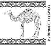 Doodle Stylized Camel And...