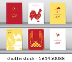 collection of chinese new year... | Shutterstock .eps vector #561450088