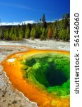 Morning Glory Pool  Yellowstone ...