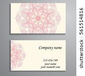 invitation  business card or... | Shutterstock .eps vector #561514816
