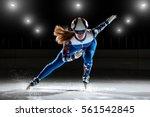 Short Track. Athlete On Ice