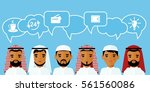 set of cartoon different arab... | Shutterstock .eps vector #561560086