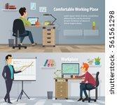 business workplace horizontal... | Shutterstock .eps vector #561561298