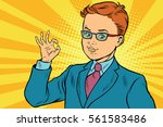 boy ok gesture. pop art retro... | Shutterstock .eps vector #561583486