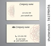 invitation  business card or... | Shutterstock .eps vector #561598456