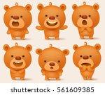 creation set of teddy bear... | Shutterstock .eps vector #561609385