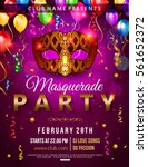 masquerade party flyer design... | Shutterstock .eps vector #561652372