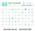 vector graphic set. icons in... | Shutterstock .eps vector #561662185