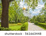 Smolensky Cathedral In The...