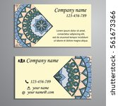 invitation  business card or... | Shutterstock .eps vector #561673366