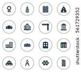 set of 16 simple construction... | Shutterstock .eps vector #561729352