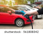 air pollution and reduce... | Shutterstock . vector #561808342