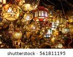range of lantern and lamp...