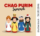 chag purim sameach holiday... | Shutterstock .eps vector #561811846