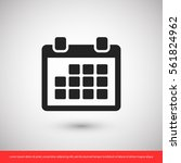 calendar icon. one of set web...