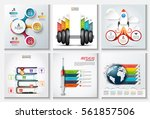 vector global  startup  fitness ... | Shutterstock .eps vector #561857506