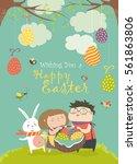 happy children holding a basket ... | Shutterstock .eps vector #561863806