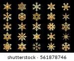 snowflake vector icon... | Shutterstock .eps vector #561878746