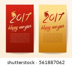 2017 chinese new year card  ... | Shutterstock .eps vector #561887062
