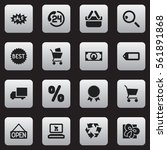 set of 16 trade icons. includes ...