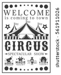 advertising poster invitation... | Shutterstock .eps vector #561911026