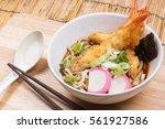 tempura  udon   cooking tempura ... | Shutterstock . vector #561927586
