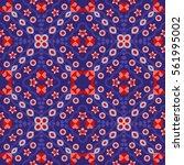 seamless abstract vector... | Shutterstock .eps vector #561995002