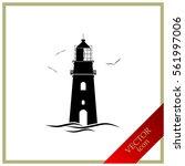 lighthouse icon | Shutterstock .eps vector #561997006